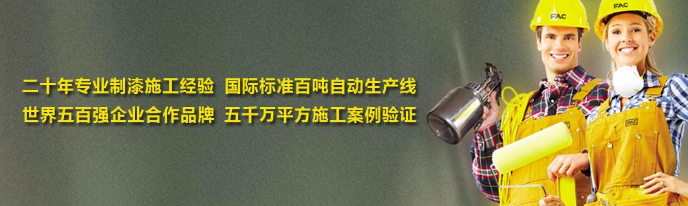 湖南真石漆,长沙真石漆,真石漆厂家,汇克涂料(湖南)有限公司
