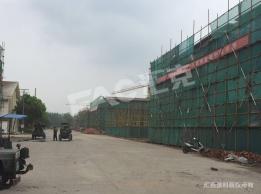 澧县中央储备粮库