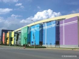 湖南省出版物交易中心