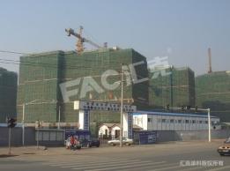 中信新城文化广场