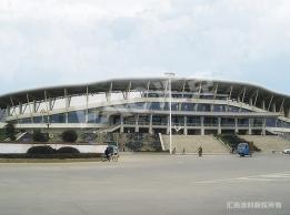 浏阳市体育中心