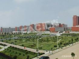 湖南工业技术学院