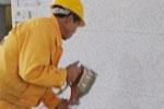 汇克真石漆系列喷涂施工技术组织方案