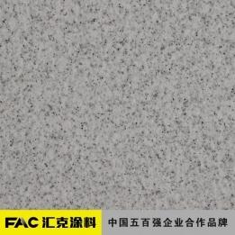 湖南真石漆厂家为你介绍如何选购外墙涂料?