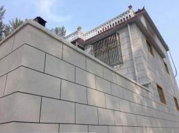 湖南真石漆厂家如何解决真石漆接茬处色差问题