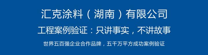 汇克 反射 保温 隔热 黑白直播安卓版app下载  35.jpg